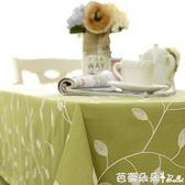 可訂製桌巾 繡花桌布布藝棉麻歐式田園長方形餐桌茶幾布圓桌書桌蓋巾台布訂製 芭蕾朵朵