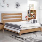 床架 雙人床架 床台 悠晴5尺實木床架(18CS3/49-1) H&D東稻家居