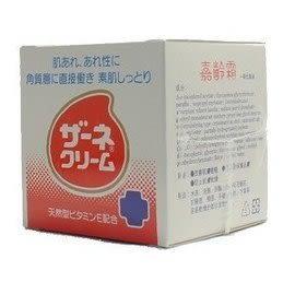 嘉齡霜 115g/盒◆德瑞健康家◆