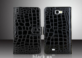 免運現貨 三星N7100皮套 Note2皮套 N7100鱷魚紋手機套 保護皮套