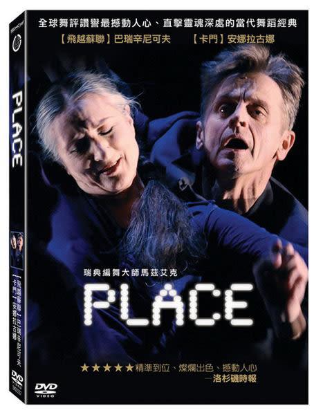 Place DVD  (購潮8)