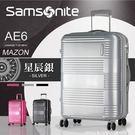 《熊熊先生》限時破盤59折可加大25吋行李箱輕量旅行箱AE6拉桿箱新秀麗雙排輪大容量+送好禮