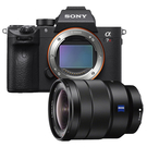SONY A7RIII a7rm3 + 16-35mm 變焦鏡組 公司貨 送原廠充電器+背帶