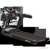220V 跑步機家用款超靜音減震室內迷你電動小型折疊式走步機健身器材 aj12703『pink領袖衣社』