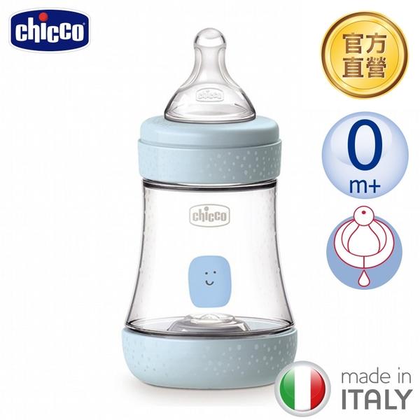 chicco-Perfect 5-完美防脹PP奶瓶150ml(小單孔)-帥氣男孩