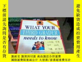 二手書博民逛書店WHAT罕見YOUR THIRD GRADER NEEDS TO
