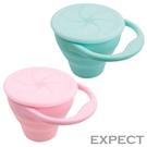 傳佳知寶 EXPEC 折疊零食杯(2色可選)