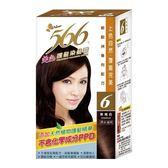 566 美色護髮染髮霜#6 栗褐色【德芳保健藥妝】