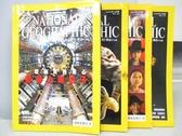 【書寶二手書T1/雜誌期刊_ZGJ】國家地理雜誌_87~90期間_共4本合售_獵尋上帝粒子