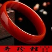 紅瑪瑙手鐲手圍17~21A貨-開運避邪投資增值{附保證書}【奇珍館】62a21