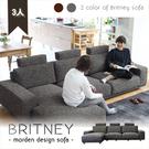 【BNS居家生活館】BRITNEY純粹北歐風格貴妃椅(單售貴妃躺椅含半邊扶手) 沙發/L沙發/貴妃
