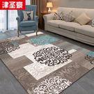 歐式北歐客廳地毯臥室滿鋪簡約現代圖案茶幾床邊毯