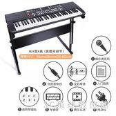 電子琴 電子琴兒童初學女孩多功能鋼琴帶麥克風寶寶3-6-12歲音樂LB11070【3C環球數位館】