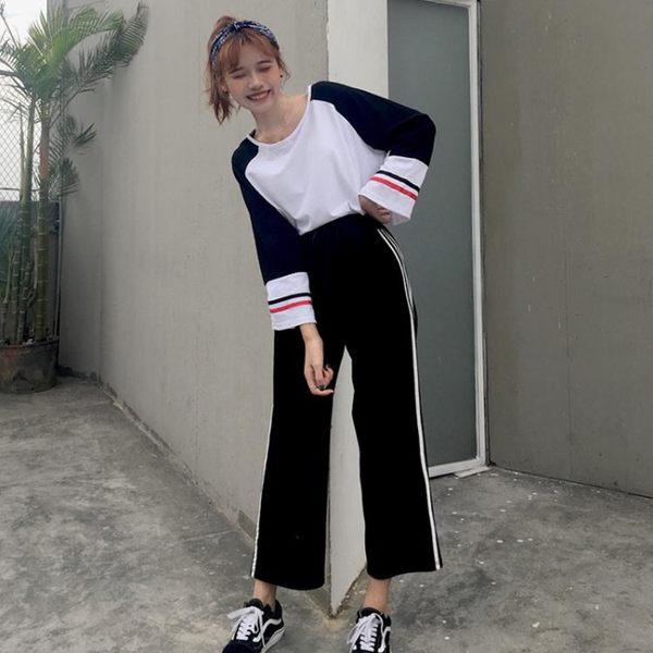 韓版運動休閒套裝新款春季女裝長袖套頭T恤上衣 寬管褲兩件套 【korea時尚記】