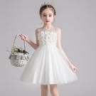 女童公主裙蓬蓬紗夏裝花童禮服婚紗白色連衣裙裙子背心裙洋氣紗裙