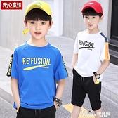 童裝男童t恤短袖純棉2021夏裝新款兒童體恤衫中大童半袖韓版潮帥