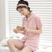 翻領睡衣女夏短袖家居服女夏天可外穿韓版女士睡衣兩件套【店慶滿月好康八折】