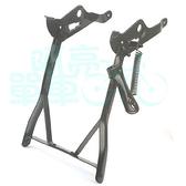 *阿亮單車*自行車雙腳立車式側腳架(變速可用),3種規格,黑色《B84-902》