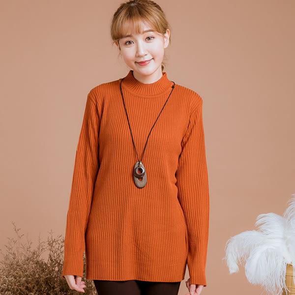 台灣製●半高領針織套頭內搭中長版毛衣-中大尺碼  獨具衣格