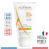 艾芙美 燕麥全護益膚防曬霜 SPF 50+ 150ml A-Derma 【巴黎丁】