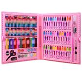 兒童150色水彩筆套裝蠟筆文具組合幼兒園小學生獎品新年禮物 居享優品