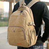 男士雙肩包男韓版簡約休閒帆布旅行包大容量背包大學生書包時尚潮-Ifashion