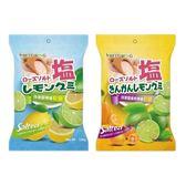 BW 玫瑰鹽檸檬/金桔檸檬 風味軟糖(126g) 款式可選【小三美日】