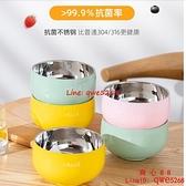 抗菌不銹鋼碗創意硅膠防滑底彩色雙層兒童防燙碗家用餐具【齊心88】
