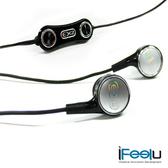 【A Shop】 iFeelu EX2-501P 動感重低音可調式耳機- 經典黑  享受舞曲最夯的耳機