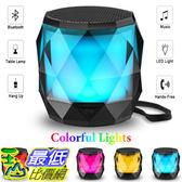[8美國直購] 無線多彩喇叭 LED Bluetooth Speaker,LFS Night Light Wireless Speaker,Untra Mini Speaker