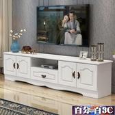 電視櫃 茶幾電視櫃組合現代簡約小戶經濟型客廳歐式輕奢套裝臥室電視機櫃 WJ百分百
