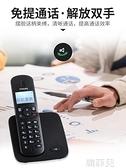 電話機 DCTG186 數字無繩電話機單機辦公室子母機家用無線座機固話 韓菲兒