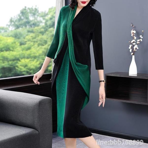 百褶裙 春季新款大碼女裝褶皺中長款收腰顯瘦純色氣質V領百褶連衣裙 城市科技