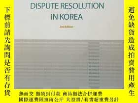 二手書博民逛書店BKLGUIDE罕見TO DISPUTE RESOLUTION