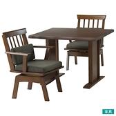 ◎實木餐桌椅三件組 SAZANAMI 90 柚木色 橡膠木 TW NITORI宜得利家居