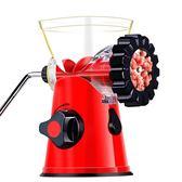 多功能絞肉機手動灌香腸機攪拌機家用攪蒜泥器手搖攪碎肉餃子餡器【完美生活館】