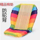 一件免運八九折促銷-嬰兒推車防駝背棉墊加厚兒童傘車手推車餐椅通用防水坐墊四季棉墊