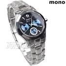 mono 三眼錶 品味與細膩 超硬鎢鋼外框 錐形刻紋面盤 日期 星期 顯示窗 黑色 女錶 2700三眼黑小