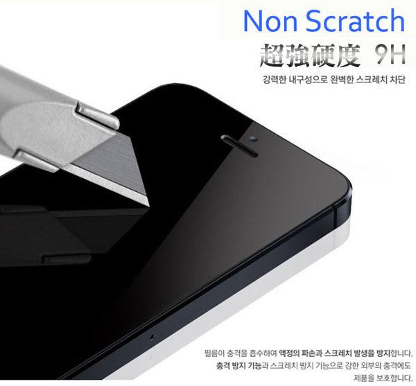 鋼化玻璃膜 SONY  Xperia Z2 D6503 鋼化保護貼膜