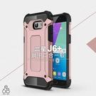 防摔 三星 J6+ *6吋 金鋼 鋼甲 手機殼 保護套 碳纖維紋 透氣 二合一 防震 保護殼 防塵塞 手機套