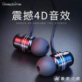 榮耀Mate9 P20pro 通用手機耳塞魅族v10小米入耳式線控男女生 優家小鋪