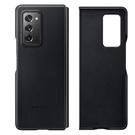 【免運費】SAMSUNG Galaxy Z Fold2 原廠皮革背蓋【黑】