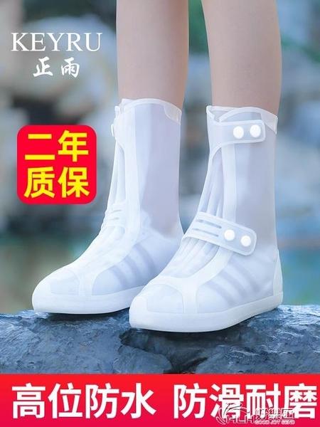 防水鞋套雨鞋套雨天防雨防護高筒加厚防滑耐磨底腳套硅膠雨靴雨鞋好樂匯