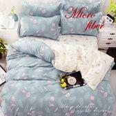 《竹漾》天絲絨雙人床包涼被四件組-紅鶴圓舞曲