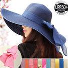美型蝴蝶結遮陽草帽超大帽簷帽子.抗UV太...