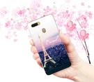 [AX5s 軟殼] OPPO A7 cph1920 手機殼 外殼 巴黎鐵塔