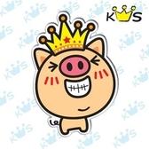 【收藏天地】防水防曬*安全帽 汽機車 萬用貼-開心國王豬(小)