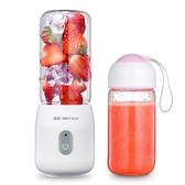 榨汁機金正榨汁機家用迷你學生小型全自動電動水果汁機榨汁杯便攜充電式 免運