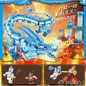 拼接積木樂高幻影忍者始祖巨龍哪吒魔童降世人仔恐龍積木拼裝玩具男孩 多色小屋