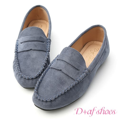 樂福鞋 D+AF 自在輕著.經典款絨料平底樂福鞋*淺藍